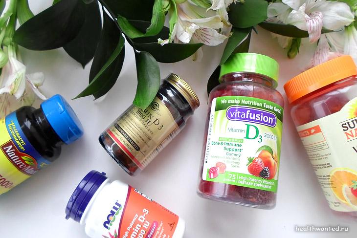 iherb витамины с доставкой в Крым, симферополь, севастополь, ялту